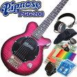 Pignose ピグノーズ PGG-200FM SPP フレイムトップ アンプ内蔵ミニギターセット【送料無料】