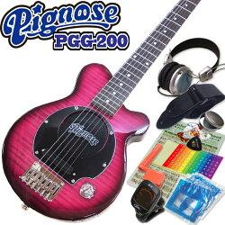 PignoseピグノーズPGG-200FMSPPフレイムトップアンプ内蔵ミニギターセット【送料無料】