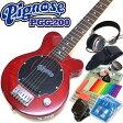 Pignose ピグノーズ PGG-200FM SR フレイムトップ アンプ内蔵ミニギターセット【送料無料】