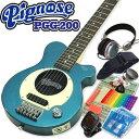 Pignose ピグノーズ PGG-200 MBL アンプ内蔵ミニギター15点セット メタリックブルー