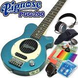 建议所有从初学者到专家吉他手! Pigunozu Pignose PGG集[7分] 200 MBL方便的内置吉他放大器[Pignose ピグノーズ PGG-200 MBL アンプ内蔵ミニギターセット【】]