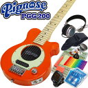 Pignose ピグノーズ PGG-200 OR アンプ内蔵ミニギターセット【送料無料】
