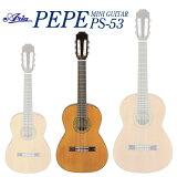 ARIA アリア クラシックギター PS-53 (ミニギター)PEPEペペ ミニ・クラシックギター初心者スタートセット【】