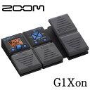 ZOOM マルチエフェクター 『G1Xon』