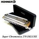 HOHNER ホーナー Chromonica 270 Deluxe 7540/48 270デラックスクロマチックハーモニカ