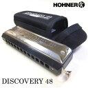 HOHNER ホーナー Discovery 48 7542/48 C調 クロマチックハーモニカ