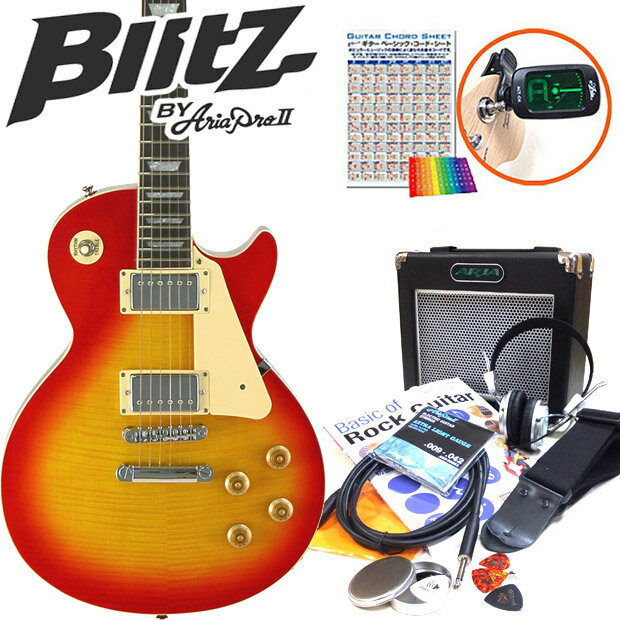 エレキギター 初心者セット 入門セット エレクトリックギター 初心者入門15点セット レス…...:ebisound:10001184