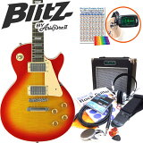エレキギター 初心者セット 入門セット エレクトリックギター 初心者入門13点セット レスポールタイプ チェリーサンバーストBlitz BLP-450/CS エレキギター初心者 エ