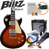 エレキギター 初心者セット 入門セット エレクトリックギター 初心者入門13点セット レスポールタイプ Blitz BLP-450/VS エレキギター初心者 エレクトリックギター 【】