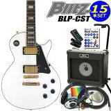 エレキギター 初心者セット 入門セット エレクトリックギター 初心者入門13点セット Blitz BLP-CST/WH レスポールタイプ入門セット13点エレキギター初心者 エレクトリックギター 【】