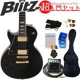 エレキギター初心者 BLP-CST-LH/BK レフトハンド左利き入門セット8点 【エレキギター初心者】【】