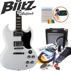 エレキギター初心者BSG-61/WHSGタイプ入門セット13点【G13】【エレキギター初心者】【送料無料】【smtb-TD】