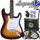 エレキギター 初心者セット 入門セット Legend レジェンド LST-Z/3TS 13点セット【エレキ ギター初心者】【エレクトリックギター】【送料無料】