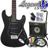 エレキギター 初心者セット 入門セット Legend レジェンド LST-X/BBK 13点セット【エレキ ギター初心者】【エレクトリックギター】【】