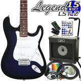 エレキギター 初心者セット 入門セット Legend レジェンド LST-Z/BBS 13点セット【エレキ ギター初心者】【エレクトリックギター】【】