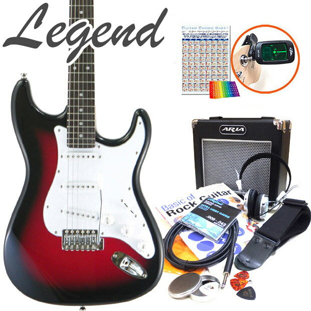 エレキギター 初心者セット 入門セット Legend レジェンド LST-Z/RBS 15…...:ebisound:10003209