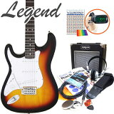 エレキギター 初心者セット 入門セット 左利き Legend レジェンド LST-X-LH/3TS 13点セット【エレキ ギター初心者】【エレクトリックギター】【】