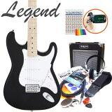 エレキギター初心者入門 Legend レジェンド LST-X/M BK(メイプル指板) 13点セット【エレキ ギター初心者】【】