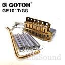 GOTOH ST用トレモロブリッジ プレスサドルGE101T/GG ゴールド
