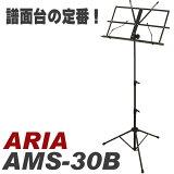 ARIA ������ AMS-30B ����������