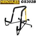 HERCULES ハーキュレス GS302B ギタースタンド