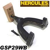HERCULES ハーキュレス GSP29WB ギターハンガー
