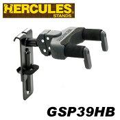 HERCULES ハーキュレス GSP39HB ギターハンガー