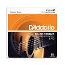 【3セット】 D'Addario ダダリオアコースティックギター弦 EJ-10 【ネコポス(np)送料210円(ポスト投函)】 【代引きの場合送料¥450】 【旧速達メール便】