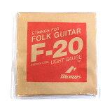 【3セット】Morris モーリス アコースティックギター弦 F-20L ライトゲージ 【ネコポス(np)送料210円(ポスト投函)】 [旧メール便]