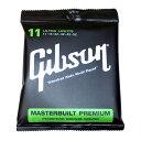 GIBSON ギブソン アコースティックギター弦 MB-11【3セット】 【ネコポス(np)送料210円(ポスト投函)】 [旧メール便]