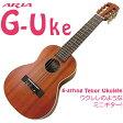 ARIA G-Uke 6弦ミニギター 『ジ−・ユ−ク』 ATU-120/6