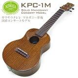 ����� ������� ������ KPC-1M �ޥۥ��ˡ�ñ�� ��ǥ� ���塼�ʡ� �����ɥ����� ������å��������� KIWAYA������̵����