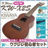 ������� ����� K��WAVE KW-X2S �����ڥ� ������� ��ԥ��å� SP ���եȥ����� �ԥå��ѥ��� ��§DVD�� KIWAYA Ukulele K-WAVE ���ץ�� ����̵��