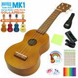 ������� ��� ���祻�å� �ޥϥ� �����ڥ� ������� MK1 SJ ���եȥ����� ���塼�ʡ� ��§DVD�� MAHALO Ukulele ���ץ�� ������� ����̵�� Ukulele