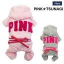 【☆PINK☆】PINK★TSUNAGI[メール便可]〈ダックス・チワワ・トイプードル 対応 犬服 ドッグウェア〉