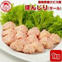 宮崎県産エビス鶏 ぼんじり[1kg]■生鮮品■【宮崎県産】【九州】【鶏肉】
