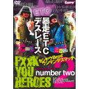 【メール便可】【コンビニ受取可】内外出版【DVD】 センドウBros Fxxk You HEROES 2