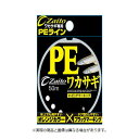 【メール便可】【コンビニ受取可】オーナー針 66092 ザイト・PEワカサギ ZA-92 0.4