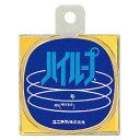 【メール便可】ユニチカ ハイループ 20m 2号