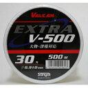 【コンビニ受取可】サンヨーナイロン VALCAN EXTRA V-500 500m 50号