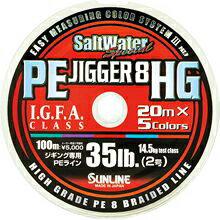 Resultado de imagen de sunline pe jigger 8 hg