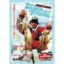 【メール便可】【コンビニ受取可】内外出版 【DVD】重見典宏・エギングファイルIX