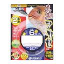 【メール便可】【コンビニ受取可】ハリミツ C-65 真鯛フカセ2本・6m 12-6 仕掛け