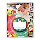 【メール便可】【コンビニ受取可】ハリミツ C-66 真鯛フカセ 2本・8m 12-5 仕掛け