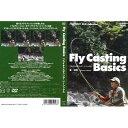つり人社 Fly Casting Basics フライキャスティング・ベーシックス