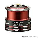 Shi-h-4969363028945