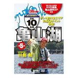 【メール便可】【コンビニ受取可】地球丸 日本10名湖 第5弾 亀山湖 〜千葉県 DVD