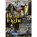 内外出版 今江克隆 黒帯XI Real Fight[上] DVD