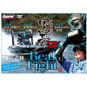内外出版 今江克隆 黒帯XIII Real Fight シーズン2[上] DVD
