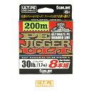 サンライン SaltiMate PE JIGGER ULT8本組 600m 1.5号/25lb